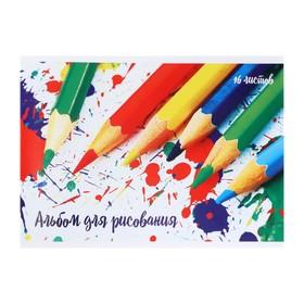 Альбом для рисования А5, 16 листов на скрепке «Карандаши» Ош