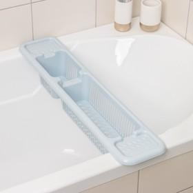 Полка на ванну Альтернатива, 71×15×10 см, цвет голубой Ош
