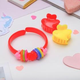 Комплект детский 'Выбражулька' 3 предмета: 2 крабика, браслет, сердечко, цвет МИКС Ош