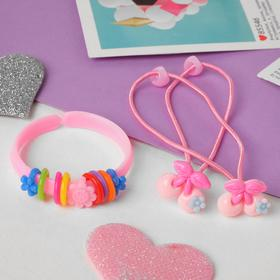 Комплект детский 'Выбражулька' 3 предмета: 2 резинки, браслет, вишенка, цвет МИКС Ош