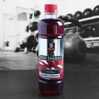 Напиток SportLine Red Energy, клюква, 2000 мг + 500 мл