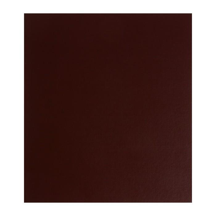 """Альбом для монет """"Стандарт"""", 230х270мм, без листов, микс"""