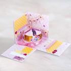 Набор для творчества. Коробочка с пожеланиями своими руками «Карусель» розовая, 3 листа с элементами + декор