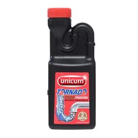 Торнадо гранулированное средство для удаления засоров Unicum, 600 г