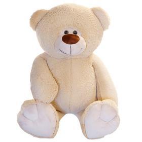 Мягкая игрушка «Мишка Веня», цвет бежевый, 125 см
