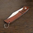 Нож перочинный, рукоять коричневая, 3 полосы