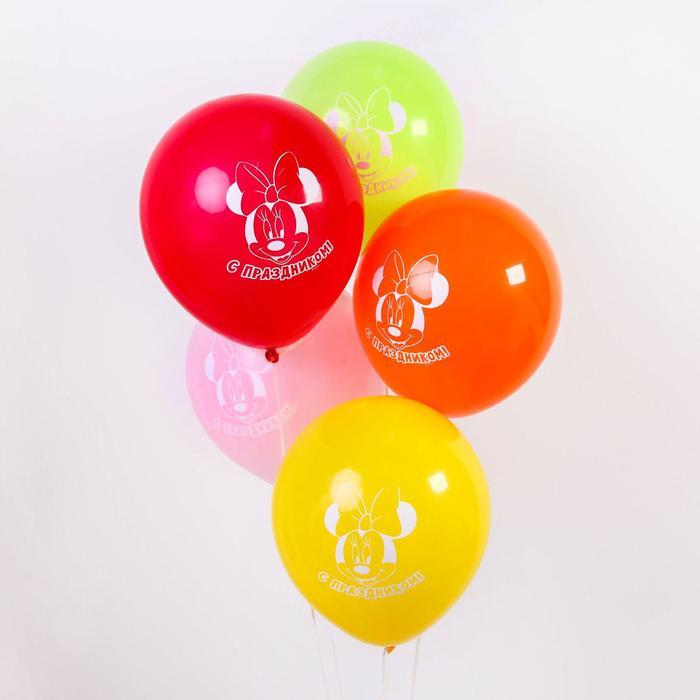 """Воздушные шары «С праздником», Минни Маус, 5 шт., 12"""""""