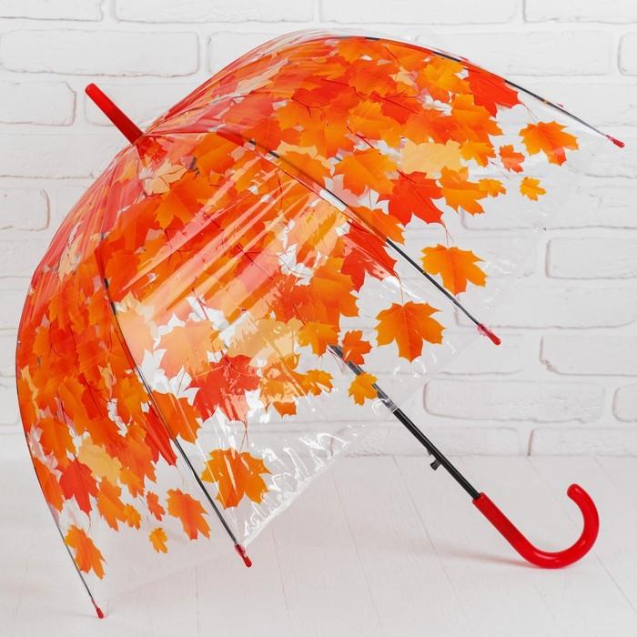Зонт - трость полуавтоматический «Листопад», 8 спиц, R = 40 см, цвет оранжевый