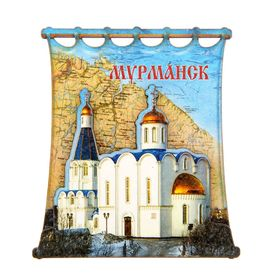 Магнит «Мурманск. Спас-на-водах» Ош