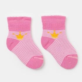 Носки детские махровые, цвет розовый, размер 11-12
