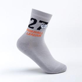 Носки детские махровые, цвет светло-серый, размер 20-22