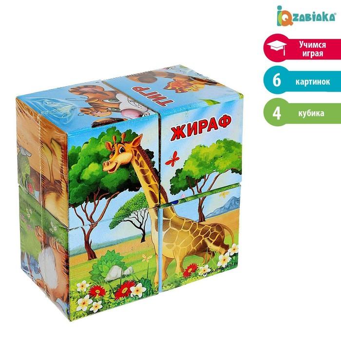 Кубики картонные Африка, 4 штуки, по методике Монтессори