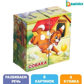 Кубики «Домашние животные», картон, 4 штуки, по методике Монтессори Ош