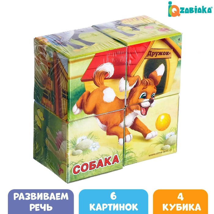 Кубики Домашние животные, картон, 4 штуки, по методике Монтессори