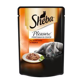 Влажный корм Sheba Pleasure для кошек, телятина/язык, пауч, 85 г