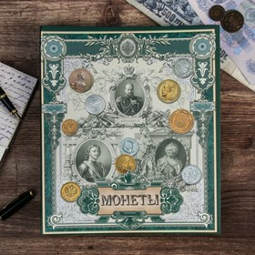 Альбом для монет на кольцах «Царский», без листов Ош