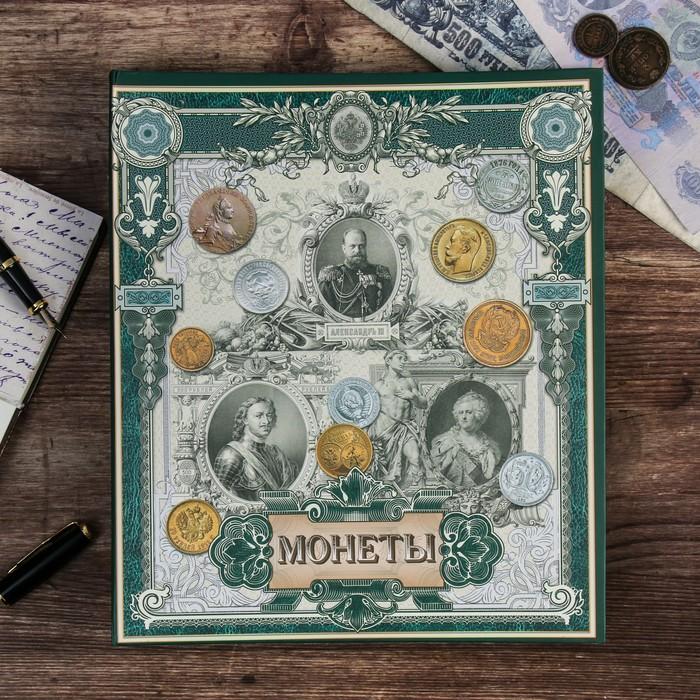 Альбом для монет на кольцах «Царский», без листов