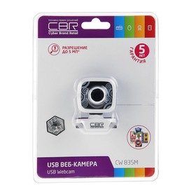 Веб-камера CBR CW-835M Black, 0.3 МП, 640x480, 4 линзы, микрофон, черно-белая