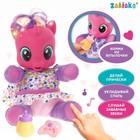 Интерактивная игрушка «Любимая пони» с аксессуарами, свет, звук, цвет фиолетовый