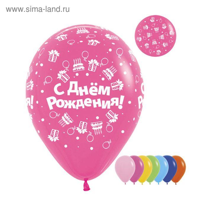 """Шар латексный 12"""" «С днём рождения», пастель, набор 50 шт., цвета МИКС"""