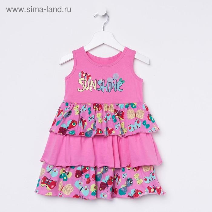 Платье для девочки, рост 116 см (60), цвет розовый_160078