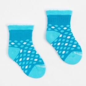 Носки детские махровые, цвет бирюзовый, размер 11-12