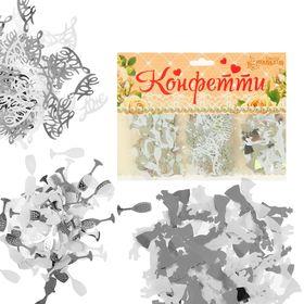 "Конфетти ""Свадьба"" набор 3 пакета 21 грамм, цвет серебро"