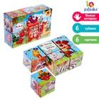 Кубики «Зверята», 6 штук (картон) - Фото 1