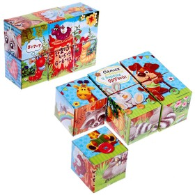 Кубики «Зверята», 6 штук (картон) Ош