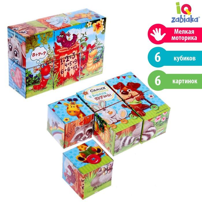 Кубики Зверята, 6 штук картон