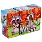 Кубики «Зверята», 6 штук (картон) - Фото 2