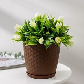 Горшок для цветов с поддоном «Ротанг», 1,2 л, цвет тёмно-коричневый