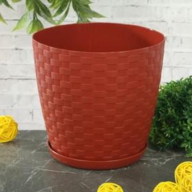 Горшок для цветов с поддоном «Ротанг», 1,2 л, цвет терракотовый