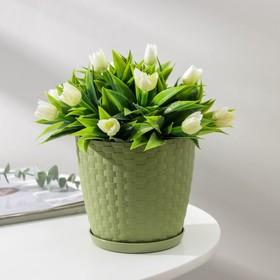 Горшок для цветов с поддоном «Ротанг», 1,2 л, цвет оливковый