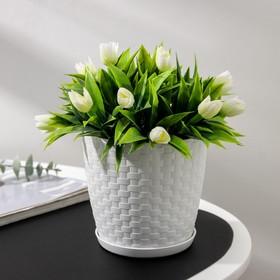 Горшок для цветов с поддоном «Ротанг», 1,2 л, цвет белый