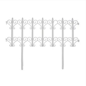 Ограждение декоративное, 25 × 180 см, 5 секций, пластик, белое, «Классика» Ош
