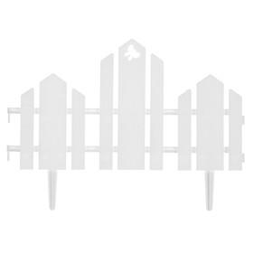 Ограждение декоративное, 25 × 170 см, 5 секций, пластик, белое, «Чудный сад» Ош