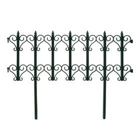 Ограждение декоративное, 25 × 180 см, 5 секций, пластик, зелёное, «Классика» Ош