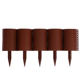 Ограждение декоративное, 24 × 100 см, 10 секций, пластик, коричневое, «Брёвнышко» Ош