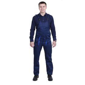 Полукомбинезон, размер 48-50, рост 182-188 см, цвет синий/васильковый Ош