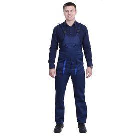 Полукомбинезон, размер 48-50, рост 170-176 см, цвет синий/васильковый Ош