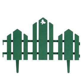 Ограждение декоративное, 25 × 170 см, 5 секций, пластик, зелёное, «Чудный сад» Ош
