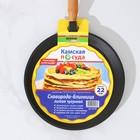 Сковорода блинная 22 см, с деревянной ручкой - Фото 6