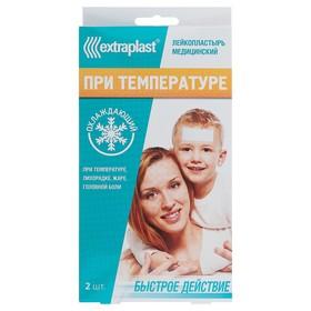 Пластырь Extraplast, охлаждающий при температуре, 2 шт