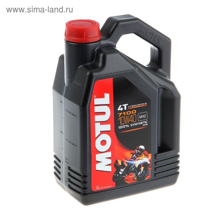 Моторное масло MOTUL 7100 4T 10W-40, 4 л
