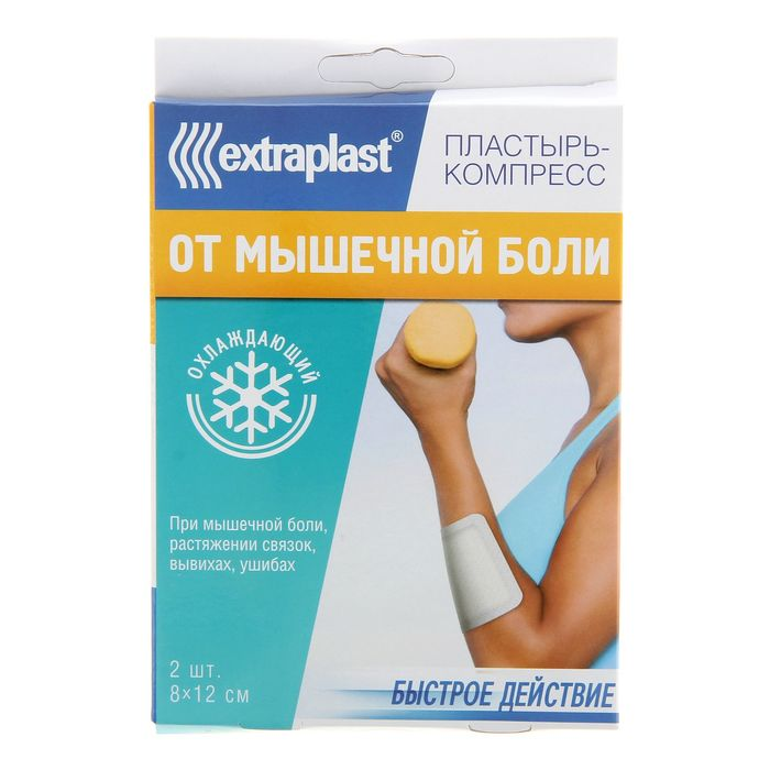 Пластырь Extraplast, охлаждающий от мышечной боли, 2 шт