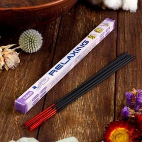 Благовония  Sarathi 'Aromatherapy Relaxing', 8 палочек в упаковке, четырёхгранник Ош