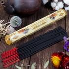 """Благовония Sarathi """"Vanilla Cinnamon. Ваниль корица"""", 20 палочек в упаковке, шестигранник"""