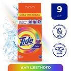 Стиральный порошок Tide автомат Color, 9 кг