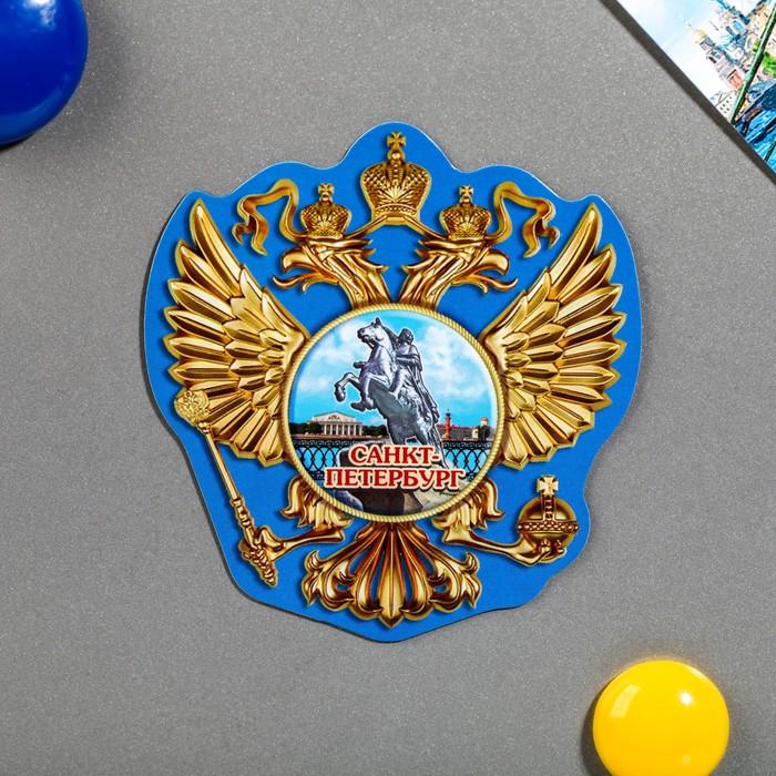 Магнит в форме герба Санкт-Петербург